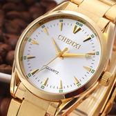 手錶 鋼帶男錶 防水商務錶 時刻指針錶【非凡商品】w43