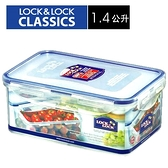 【LOCK & LOCK 樂扣樂扣】PP保鮮盒1.4L/B3C24