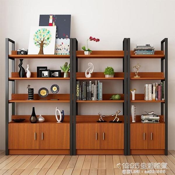 書架置物架簡易客廳創意隔板簡約現代鋼木書架組合展示架書櫃 19950生活雜貨NMS