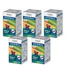 晶亮葉黃膠囊14粒/瓶X5瓶(每日份高單位葉黃素30mg)