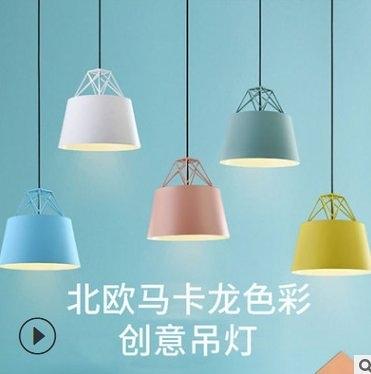 特惠 北歐馬卡龍彩色創意吊燈餐廳床頭燈咖啡館服裝店裝飾燈批發供應(不送光源)