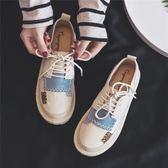 平底鞋秋季板鞋學生休閒鞋小白鞋女春季新款韓版百搭基礎平底帆布鞋 伊莎公主