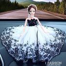 擺飾品 汽車內飾網紗女士婚紗巴比娃娃手工制作車載裝飾擺件YTL Ifashion