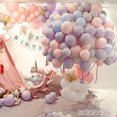 ins馬卡龍氣球糖果色創意生日派對布置拱門氣球裝飾結婚禮用品 【優樂美】