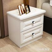 床頭櫃床頭櫃收納儲物簡約現代實木簡易歐式床邊小櫃子迷你臥室北歐 LH4373【123休閒館】