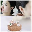 【NiNi Me】夾式耳環 氣質甜美大小花朵珍珠水鑽不對稱夾式耳環 夾式耳環 N9017
