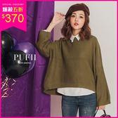 (現貨)PUFII-針織上衣 落肩寬袖顯瘦前短後長針織上衣 2色-1115 現+預 冬【CP15587】
