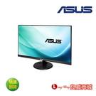 華碩 ASUS VP279N 27吋 護眼技術 無邊框LED液晶螢幕