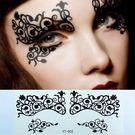 蕾絲眼妝貼紙   YT002黑蕾絲花   眼線貼紙 想購了超級小物