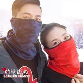 冬季保暖口罩電動摩托車男騎行防風防寒護耳女騎車面罩擋風圍脖套 全店88折特惠