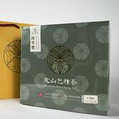 107年冬茶頭等獎新北市包種茶150g*2