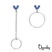 Quenby 925純銀 超閃耀小巧愛心藍鋯石不對稱耳環/耳針