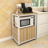 廚房置物架簡易落地微波爐置物架多層架儲物收納架3層廚房烤箱櫃-享家生活館 YTL
