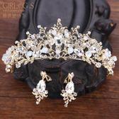 兒童髮飾 女童皇冠耳環套裝兒童走秀演出皇冠頭飾公主皇冠髮飾女童皇冠
