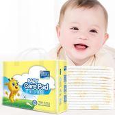 德佑嬰兒防濕尿墊一次性護理墊防水透氣寶寶紙尿片新生兒非純棉可洗【博雅生活館】