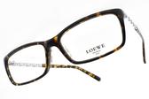 LOEWE 光學眼鏡 VLW836K 978 (深邃琥珀-銀) 簍空拼字造型款 # 金橘眼鏡