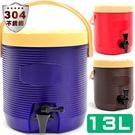 13公升保溫豆漿桶304不鏽鋼茶水桶冰桶冷熱雙層保溫奶茶桶水桶夜市擺攤戶外露營野餐推薦哪裡買