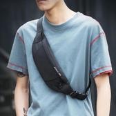男士腰包休閒側背斜背包多功能小型輕便胸包運動跑步手機包【聚寶屋】