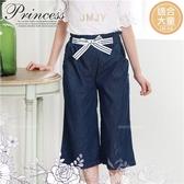 (大童款-女)荷葉鬆緊造型綁帶牛仔寬褲(290194)【水娃娃時尚童裝】