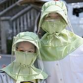 帽子女遮臉面部防護飛沫隔離頭罩面罩臉罩兒童秋冬季可拆卸折疊 初色家居館