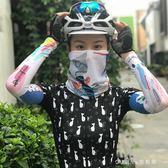 冰爽袖防曬冰絲袖套男女紋身花臂袖套護手臂手袖子開車戶外騎行 小確幸生活館