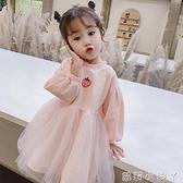 女寶寶公主裙超洋氣2020新款秋裝兒童連衣裙小童紗裙春秋女童裙子 蘿莉新品