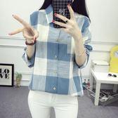 棉麻衬衫格子襯衫女春秋衣服新款學生韓版中長款長袖襯衣薄款棉麻外套 伊莎公主