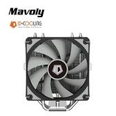【Mavoly 松聖】ID-COOLING 塔型散熱器 SE-224-XT BASIC