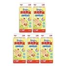 【南紡購物中心】滿意寶寶 活潑寶寶 紙尿褲 XL 40片*5包入(箱購)