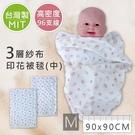 台灣製DODOE紗布浴巾(中)90*90...