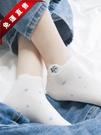 春夏襪子女短襪ins潮韓國糖果色可愛刺繡純棉船襪不掉跟低筒薄款 3c公社