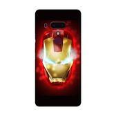 [U12+ 外殼] HTC U12 plus 手機殼 保護套 客製化 451