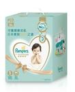 幫寶適 Pampers 一級幫紙尿布 玩具盒裝 (S 60片x2包+M 52片x1包)