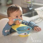 寶寶訓練兒童餐具套裝吸盤碗 吸管碗嬰兒輔食勺子學吃飯注水保溫碗 LN2046【東京衣社】