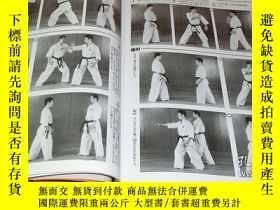 二手書博民逛書店Aikido罕見: Practical Pattern KATA Manual book japan martia