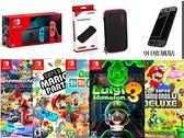[哈GAME族]免運費 可刷卡 Switch NS 紅藍主機 長效版+遊戲五選一+玻璃保護貼+保護包 電力加強版