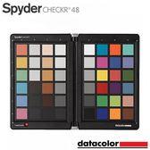 【EC數位】Datacolor Spyder Checkr 48 智慧色彩調整工具 白平衡 螢幕校色 色彩校準 48色
