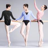 舞衣秋季舞蹈毛衣成人女保暖芭蕾舞練功服粉色針織小外套基訓毛衫上衣