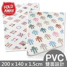 韓國 FOLDAWAY PVC雙面遊戲爬行地墊(小)機器人+繽紛幾何(200x140x1.5cm)