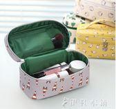 化妝包大容量便攜化妝袋簡約化妝品收納包盒  伊鞋本铺