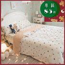 微溫棉花糖 (雙人)法蘭絨床包+雙人被套四件組 溫暖舒適     觸感細緻  溫暖過冬 台灣製