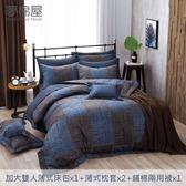 夢棉屋-台製40支紗純棉-加高30cm薄式加大雙人床包+薄式信封枕套+雙人鋪棉兩用被-西部牛仔