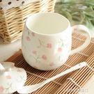 馬克杯 後海杯子陶瓷杯情侶馬克杯帶蓋勺子...