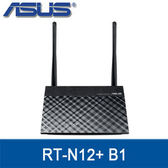 [富廉網] ASUS華碩 RT-N12+ B1 Wireless-N300 無線路由器 (RT-N12 PLUS B1)