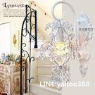 歐式水晶墻壁燈 簡約創意客廳臥室床頭鏡前燈飾