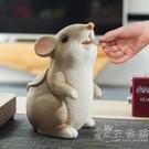 鼠年可愛老鼠存錢罐女孩兒童男孩創意儲錢罐小孩小學生網紅儲蓄罐 小時光生活館