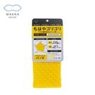 【MARNA】日本進口男士專用尼龍淋浴澡巾(黃)