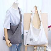 韓國文藝帆布袋潮女簡約大容量手提單肩斜跨大學生百搭復古帆布包  遇見生活