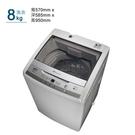 【中彰投電器】三洋單槽(8公斤)洗衣機,ASW-95HTB【全館刷卡分期+免運費】不鏽鋼洗水槽~