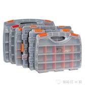 易耐特塑料手提式雙面透明螺絲零件收納盒元件盒分隔工具盒分格箱 創時代YJT